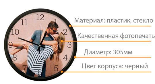 Наши часы изготовлены из качественных и безопасных материалов